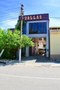 Гостевой дом Dallas, Джубга