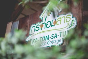 Kra Tom Sa Tu - Tha Maka