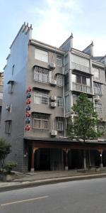 Zixing Wu Yuan Shan Shui Guesthouse, Pensionen  Zixing - big - 11