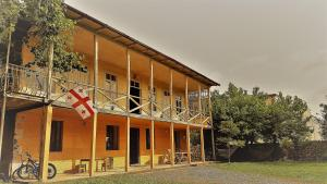 Hostels e Albergues - Guest House Mart villa