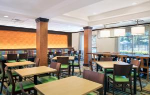 Fairfield Inn and Suites by Marriott Lakeland Plant City, Hotely  Plant City - big - 20