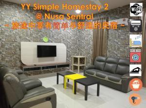 YY Simple Homestay 2 @ Nusa Sentral - Hock Lam Village