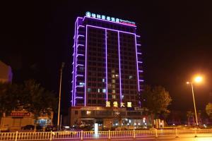 obrázek - GreenTree Inn Shandong Weihai Shichang Avenue Business Hotel