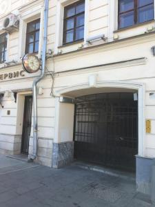 ApartHotel near Kremlin - Accommodation - Moscow
