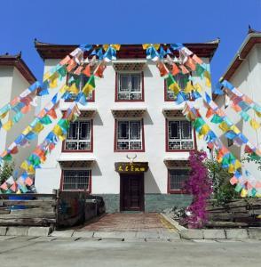 Auberges de jeunesse - Tai Ming Ju Homestay