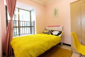 Guiyang Enjoy The Time Guest House, Hostelek  Kujjang - big - 43