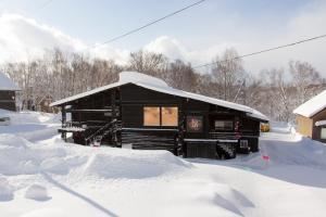 Niseko Backcountry Lodge - Hotel - Niseko