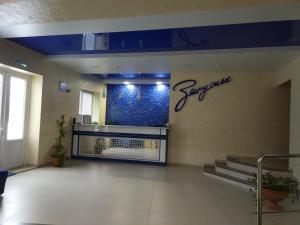 """Гостиничный комплекс """"Залужье 365"""" - Savino"""