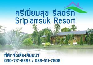 Sripiamsuk resort - Ban Thung