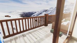 Departamento Valle Nevado - Apartment