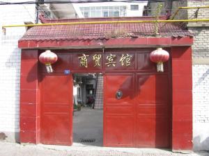 Genshen Business Hotel, Гостевые дома  Yulin - big - 11