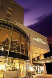Auberges de jeunesse - Hotel Castle Plaza