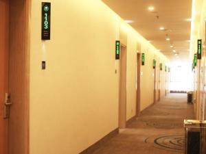 Hostels und Jugendherbergen - GreenTree Inn Suzhou Yongqiao District Fuxiao Avenue Hotel