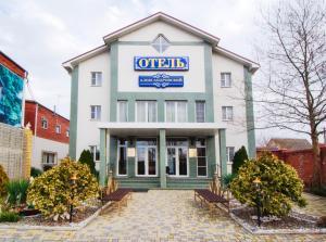 Aleksandrovsky Hotel - Chekon