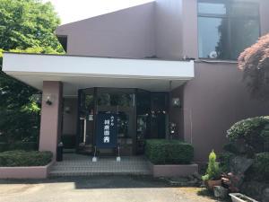 Kajikaen, Hotel  Daigo - big - 53