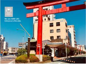 obrázek - Momotaro International House