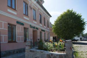 Гостиницы Багратионовска