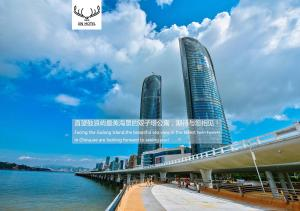 Xiamen Jin Serviced Apartment