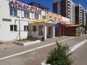Отель Аршан