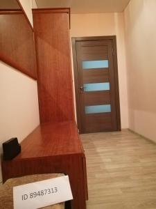 Apartment on Leningradskaya 81 - Oktyabr'skiy