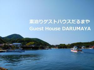 Auberges de jeunesse - Guest House Darumaya