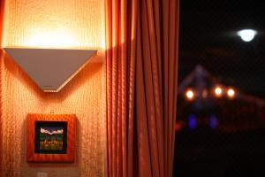 Hotel Moc, Ryokan  Myoko - big - 22