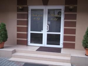 Отель Пассаж, Берегово
