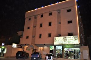 Qasr Ma'ali Furnished Apartments 1 - Family Only