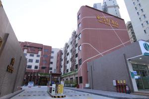Auberges de jeunesse - Tru-Home Hotel