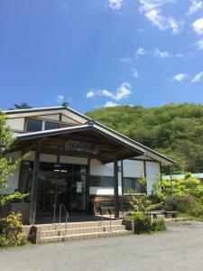 Auberges de jeunesse - Tamanoyu Rikuzentakata