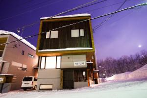 Neyuki Townhouse - Apartment - Niseko