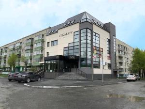 Отель Chkalov, Первоуральск