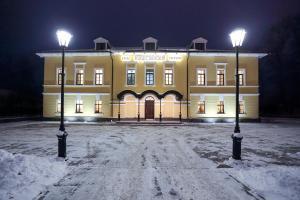 Отель Рождественский
