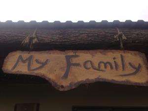 Отель My family, Аштарак