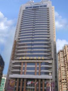 Harbin Zhengming Jinjiang Hotel