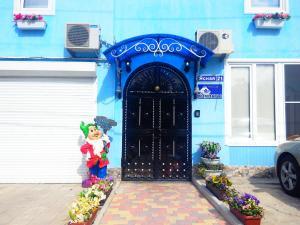 Гостевой дом Вишневый Сад, Голубая Бухта