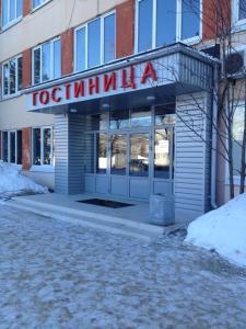 Krasnoe Sormovo Hotel - Sormovo