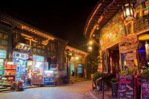 Pingyao Jintaisheng Hotel, Penzióny  Pingyao - big - 27