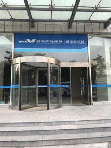 WeiHai Emily Seaview Holiday Apartment International Bathing Beach, Ferienwohnungen  Weihai - big - 47