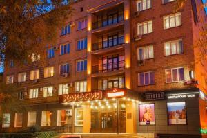Hotel Khakasia - Minusinsk