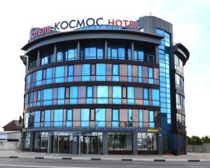 Отель Космос, Белгород