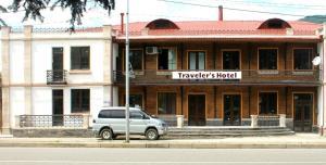 Traveler's Hotel - Ambrolauri