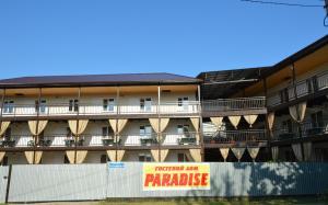 Paradise, Лермонтово