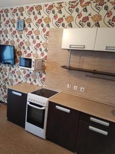 apartment - Shuvakish