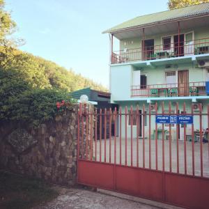 Гостевой дом Ростовчанка, Лоо