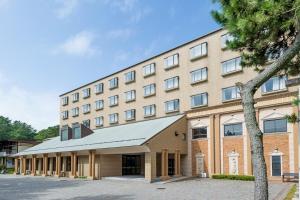 Auberges de jeunesse - Oarai Park Hotel
