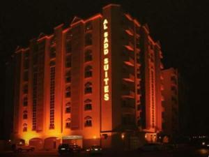 Auberges de jeunesse - Al Sadd Suites Hotel
