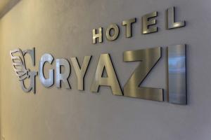Отель Грязи, Грязи