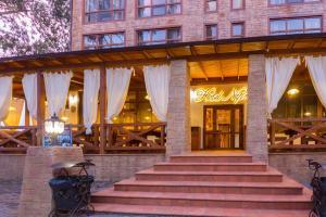 Отель Napra
