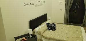 Suite Reitano - AbcAlberghi.com